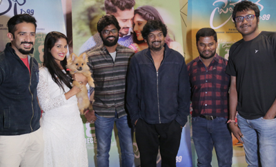 Puri Jagannath Launches 'Idhi Maa Prema Katha' Trailer