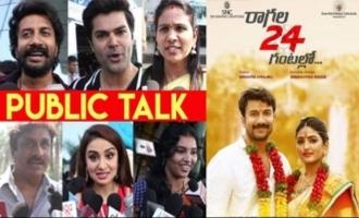 Ragala 24 Gantallo Movie Public Talk