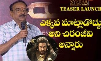 Chiranjeevi told not to speak much: Paruchuri Venkateswara Rao