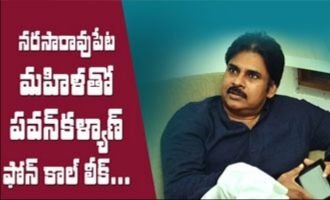 Pawan Kalyan's conversation with Narasaraopeta woman leaked