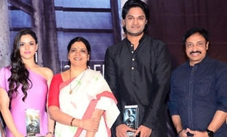 'Raahu' Music Success Meet
