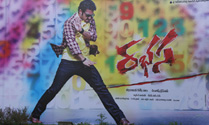 'Rabhasa' Audio Launch Set-1