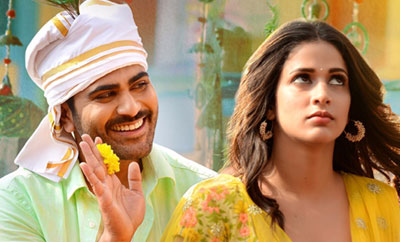 Official: 'Radha' release date