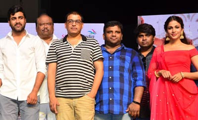 'Radha' pre-release function held