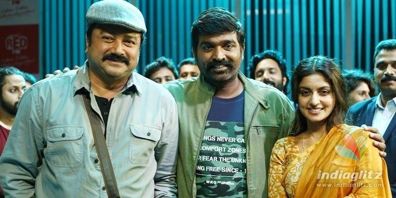 Vijay Sethupathi, Jayarams hit movie to release in Telugu as Radio Madhav