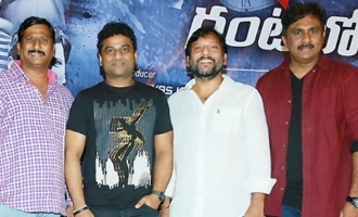 'Ragala 24 Gantallo' Song Launch