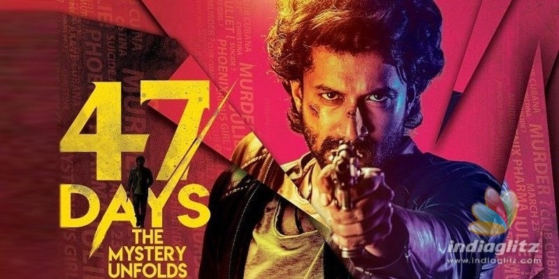 Raghu Kunche lashes out at film critics for panning 47 Days