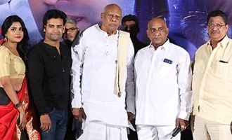 'Rahasyam' Pre Release Event