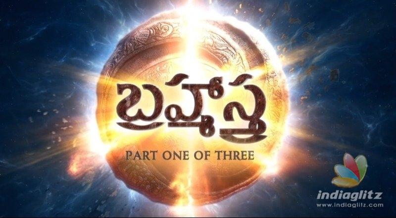 Rajamouli unveils mythical fusion dramas logo