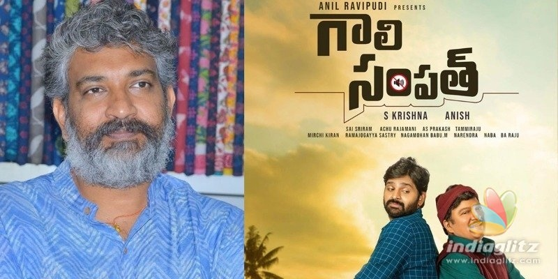 SS Rajamouli to lend a helping hand to Gaali Sampath