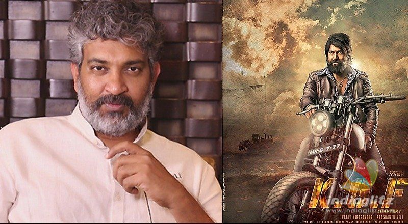 Rajamouli to grace a pre-release event