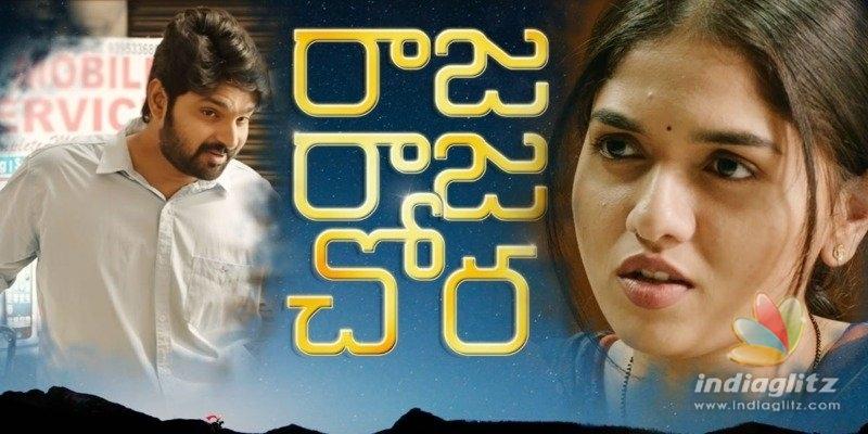 Raja Raja Chora Teaser: Up for a fun-filled entertainer