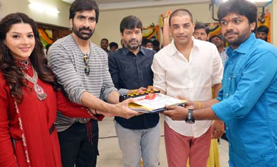 'Raja The Great' Movie Launch
