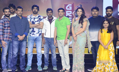 'Raja The Great' Pre Release Function