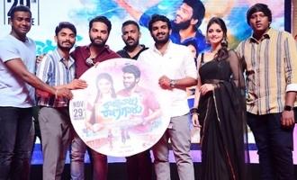 'Rajavaru Ranigaru' Pre Release