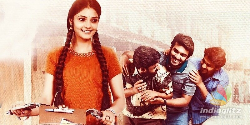 Raja Vaaru Rani Gaaru Trailer: A village-based love story