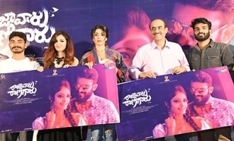 'Rajavaru Ranigaru' Poster Launch