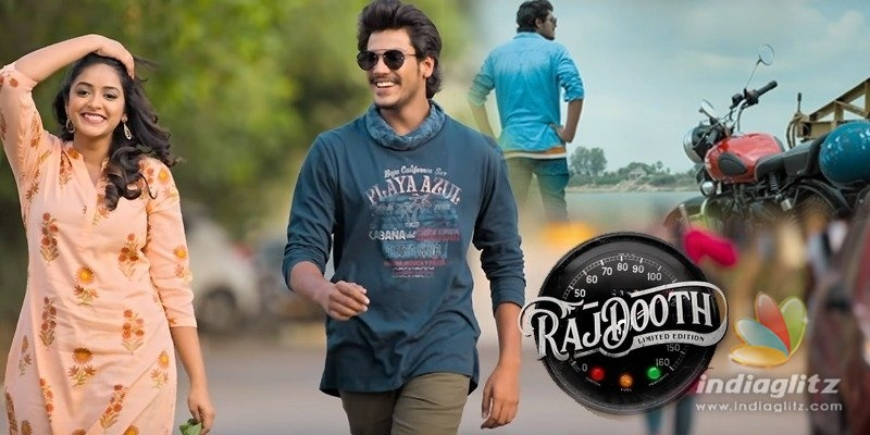 RajDooth Teaser: Male leads life ties to a bike