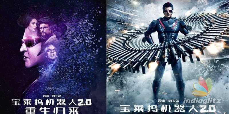 2.0 opens in 48,000 screens across China