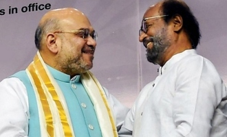 అమిత్ షాకు స్ట్రాంగ్ కౌంటర్ ఇచ్చిన రజినీకాంత్