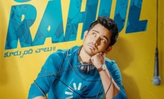 First Look of Raj Tarun's 'Stand Up Rahul' unveiled; Deets inside