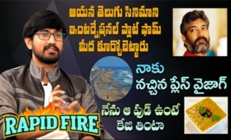 Rapid Fire : Raj Tarun On SS Rajamouli | Shalini | Dil Raju | And Favourite Food