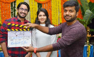 Raj Tarun's 'Lover' Movie Launched