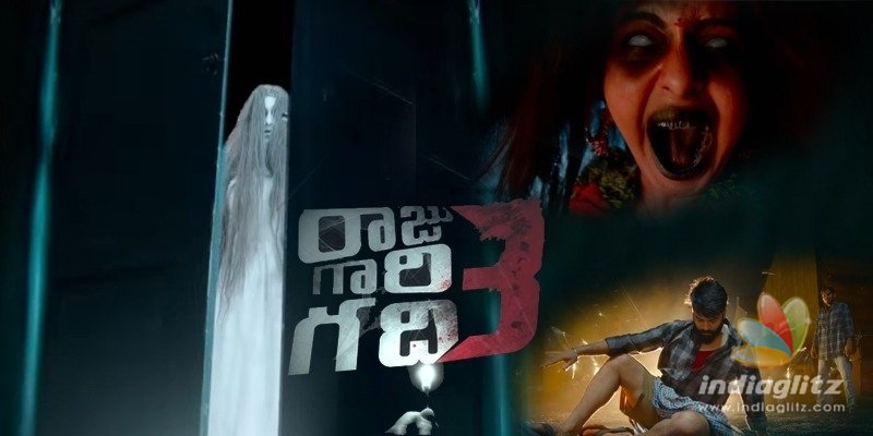 Raju Gari Gadhi 3 Trailer: Scary shots sans comedy