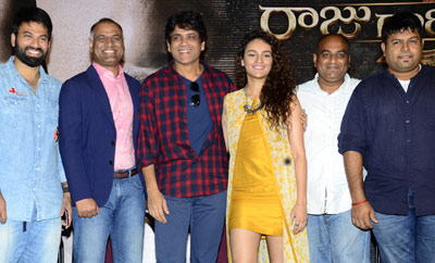 'Raju Gari Gadhi 2' Trailer Launch