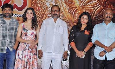 'Rakshaka Bhatudu' Pre - Release Function