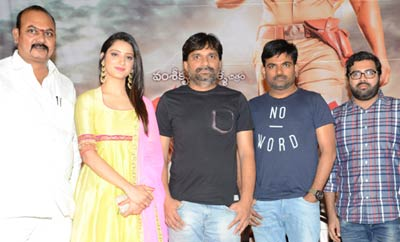 'Rakshakabhatudu' Audio Launch