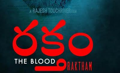 'Raktham' nominated in 6 categories