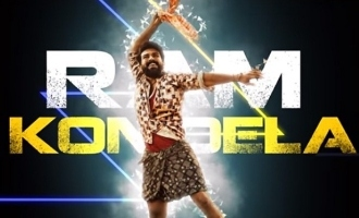 'Ram Konidela': Special song out on eve of Ram Charan's birthday