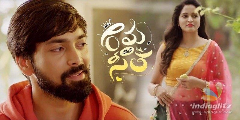 Heroine utters the G word in Rama Chakkani Seetha trailer
