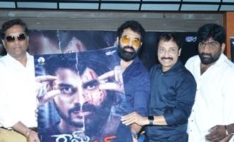 'రామ్ అసుర్' చిత్రం టైటిల్ ఫస్ట్ లుక్ లాంచ్..!!