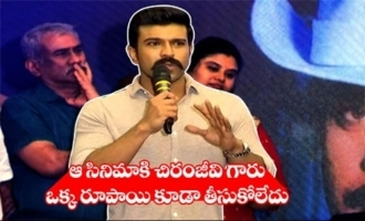 Ramcharan Emotional Speech at Megastar The Legend Book Launch | Chiranjeevi | Allu Arvind