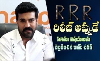 Ram Charan on RRR Release Date and MAA Controversy || Ram Charan @ Happi Mobiles Launch