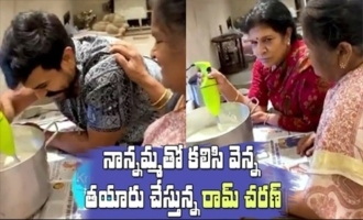 Ram Charan and His Grand Mother Making Butter