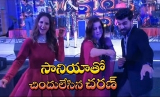 Ram Charan Dance with Sania Mirza At Anam Mirza wedding