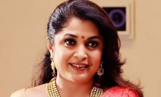 Ramya Krishna to play key role in 'Romantic'