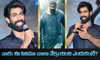 Rana Daggubati Speech at Aranya Pre Release Event