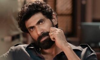 'భీమ్లా నాయక్' చిత్రం నుంచి 'డేనియల్ శేఖర్' గా 'రాణా' పరిచయ చిత్రం విడుదల