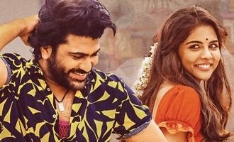 సితార ఎంటర్ టైన్మెంట్స్ చిత్రం 'రణరంగం' లోని 'కన్నుకొట్టి' పాట విడుదల