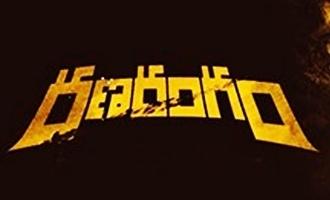'రైతు' కానున్న 'రణరంగం' హీరో!