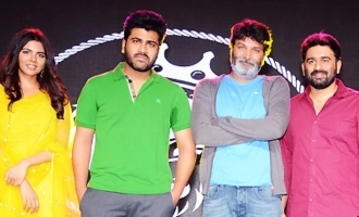 'Ranarangam' Trailer Launch