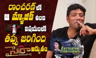 Exclusive Interview With Rathnavelu