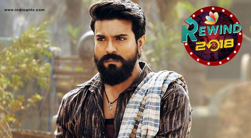 2018's Best Songs - Telugu News - IndiaGlitz com