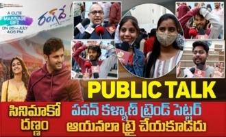 Rang De Public Talk