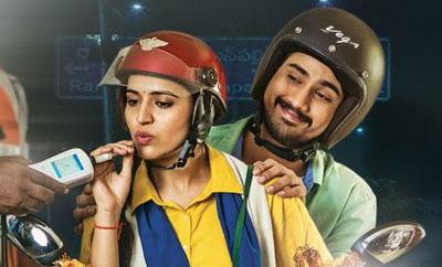 'Rangula Ratnam' Review Live Updates
