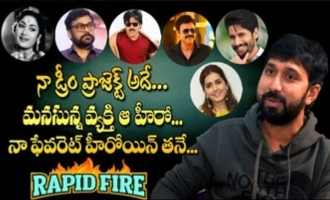 Rapid Fire: Director Bobby About Pawan Kalyan, Chiranjeevi